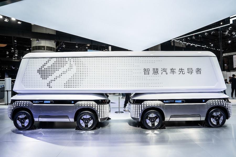 點亮智慧未來 新寶駿首發亮相廣州車展
