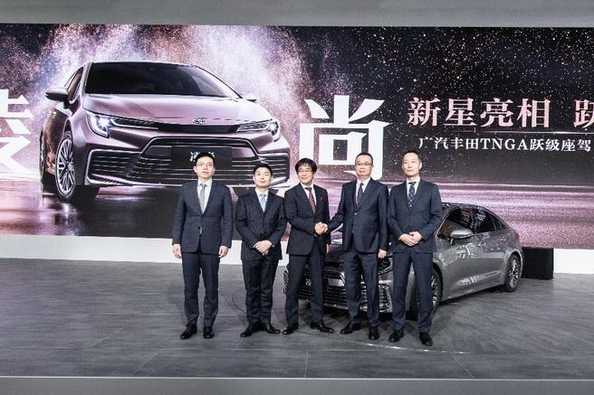 轿车凌尚首发 广汽丰田三款新车登陆广州车展