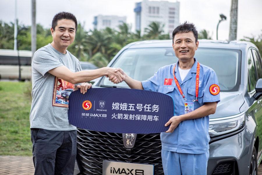 助力中国航天 荣威iMAX8成为火箭发射任务保障用车