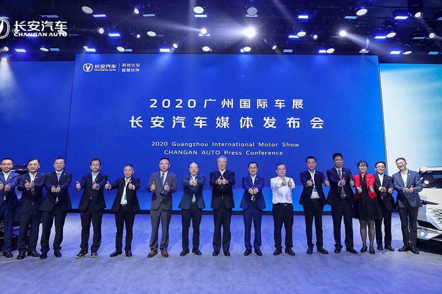 UNI星球成长计划同行 长安广州发布新车UNI-K
