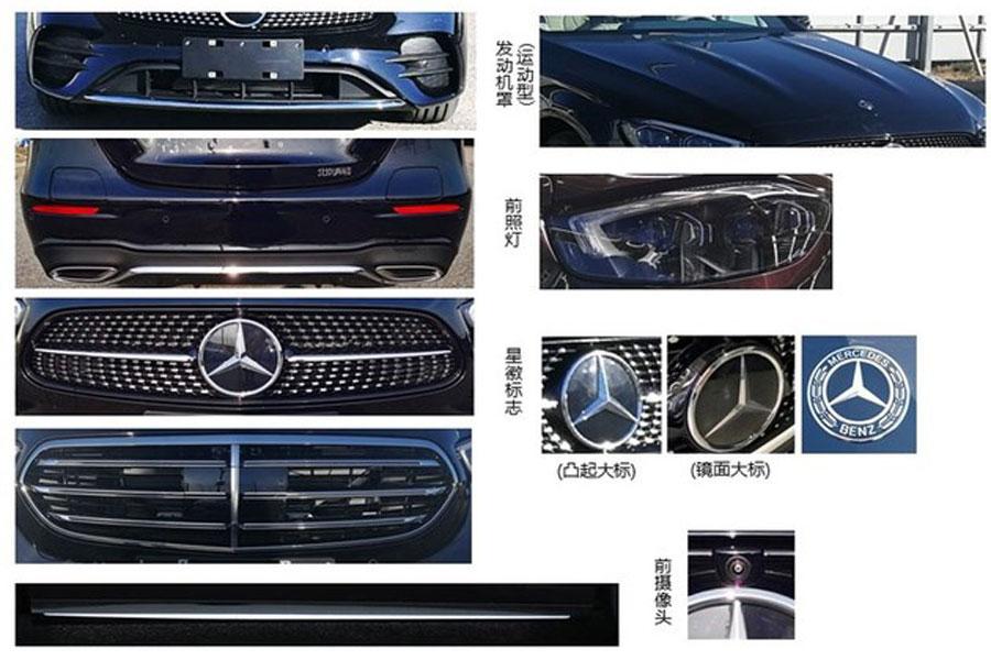 有望明年正式上市 曝新款奔驰E级插混版申报图