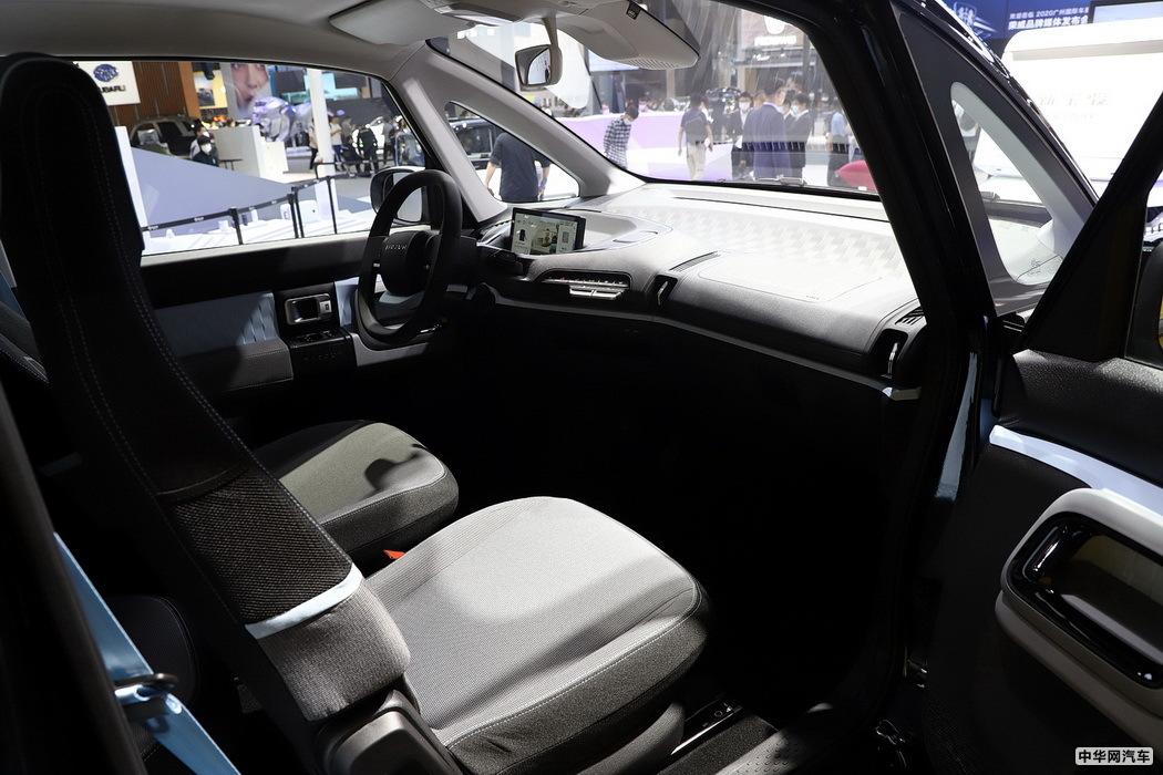 新宝骏E300 2020款 星际未来版免税 组图