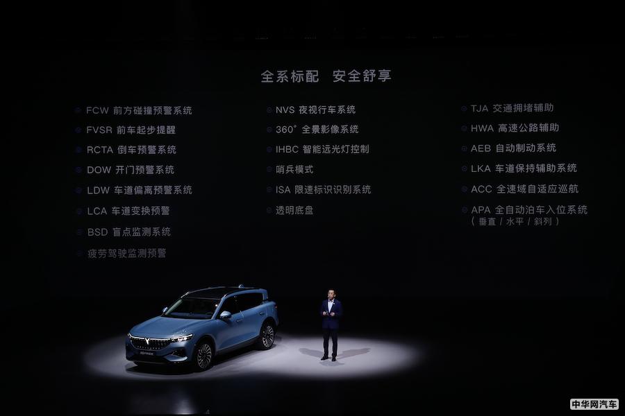 岚图FREE全球首发 定位零焦虑中大型智能电动SUV