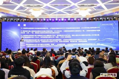 《中国小型纯电动乘用车出行大数据报告》出炉,上汽通用五菱跃升行业龙头!