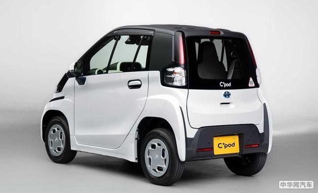 主打城市代步 丰田推纯电动微型车C+pod