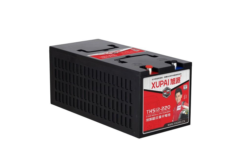 旭派超级重卡电池怎么样