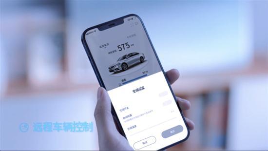 全系电动化 本田2021上海车展阵容发布