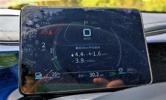 秦PLUS DM-i百公里油耗3.8L是吹牛吗?