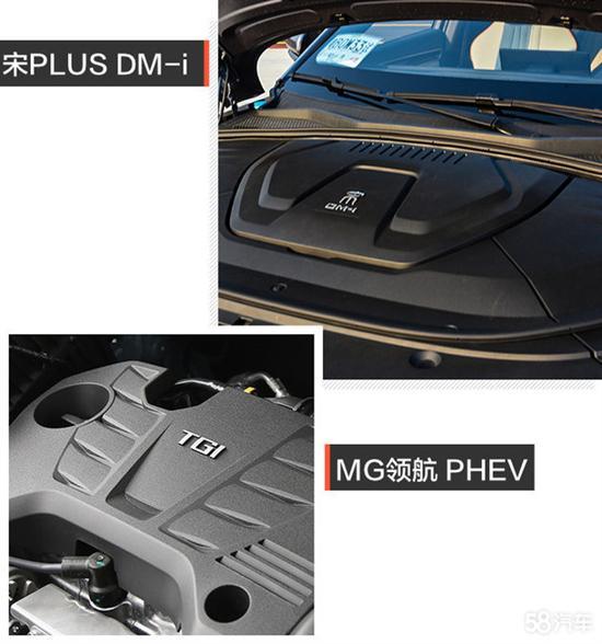 哪款值 比亚迪宋PLUS DM-i与MG领航PHEV