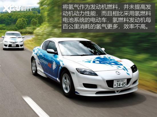 内燃机穷途末路?丰田开发0排放发动机