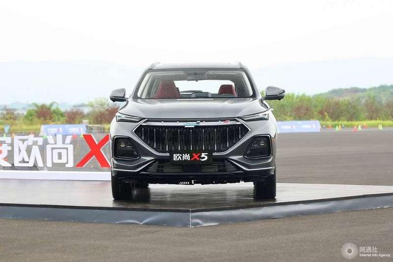 配置调整/售7.69万 长安欧尚X5新增车型上市