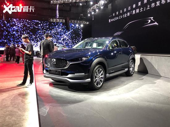 长安马自达CX-30 EV消息 成都车展上市
