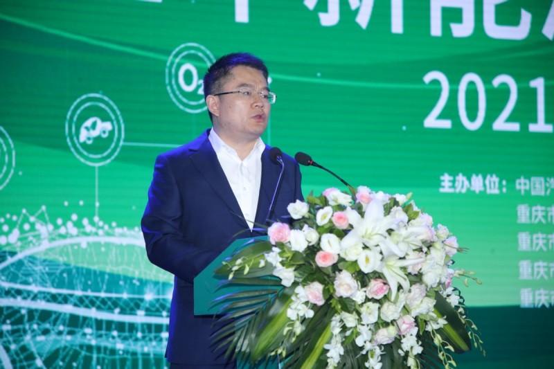 2021年新能源汽车下乡活动第二站走进重庆