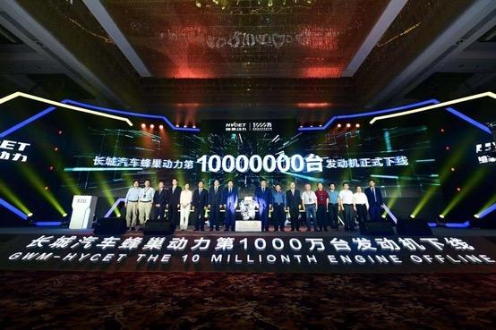 长城第1000万台发动机下线 再新推23款