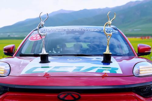 第八届环青海湖国际电动汽车挑战赛满载而归