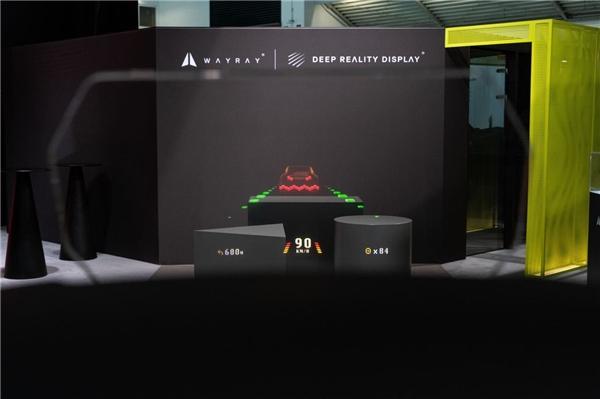 WayRay新一代全息True AR显示屏亮相2021德国国际汽车展