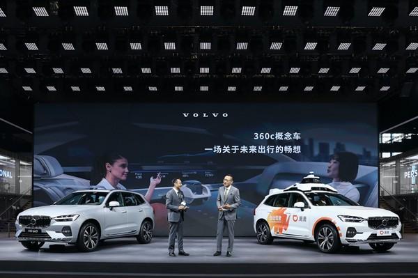 沃尔沃汽车袁小林:以电动化推进碳中和 探索全链路共赢合作