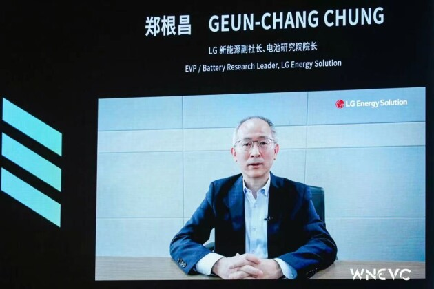 LG新能源:全面探索绿色产业生态,创新赋能美好未来