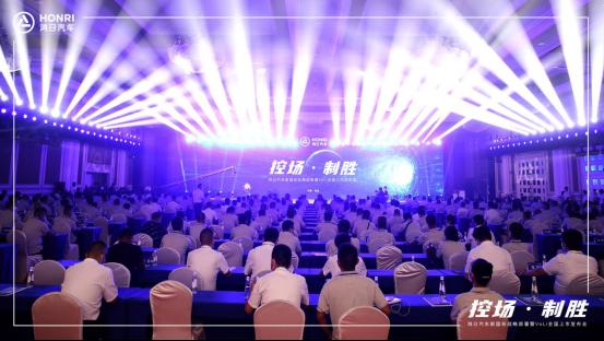 鸿日汽车新国标战略部署控场行业,VeLi新车正式发布