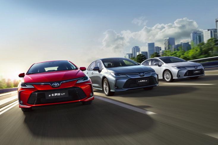 2021款卡罗拉上市 推11款车/1.5L/13.28万元起