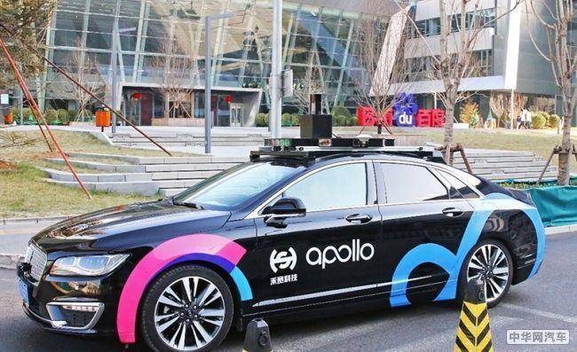 吉利&百度组建智能电动汽车公司 纯电动架构展开