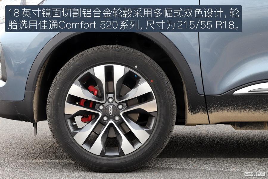 试驾全新瑞虎e 10万元级续航400公里的电动SUV