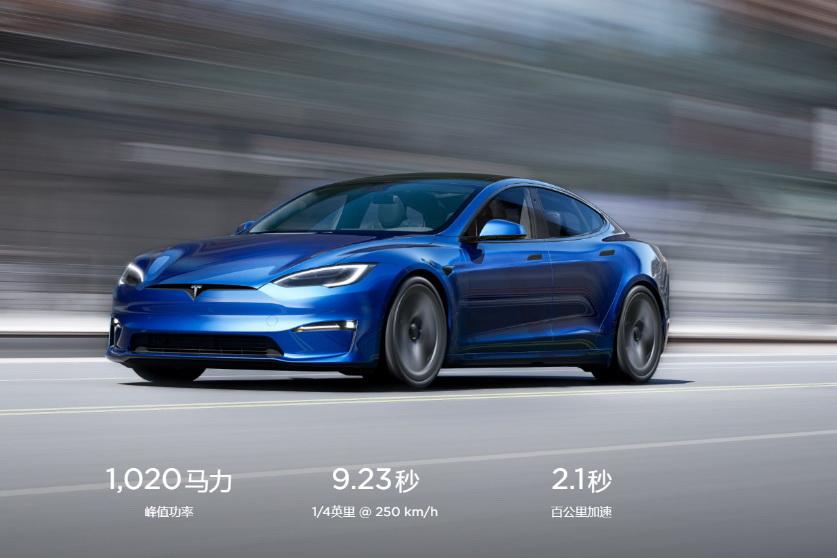 特斯拉新款Model S、Model X上线 方向盘最抢眼