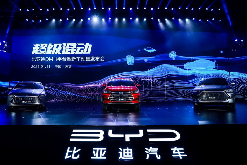 比亚迪1月销售4.2万辆 汉唐新能源表现抢眼