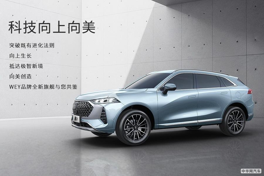 WEY摩卡有望上海车展预售 激光雷达/9AT等