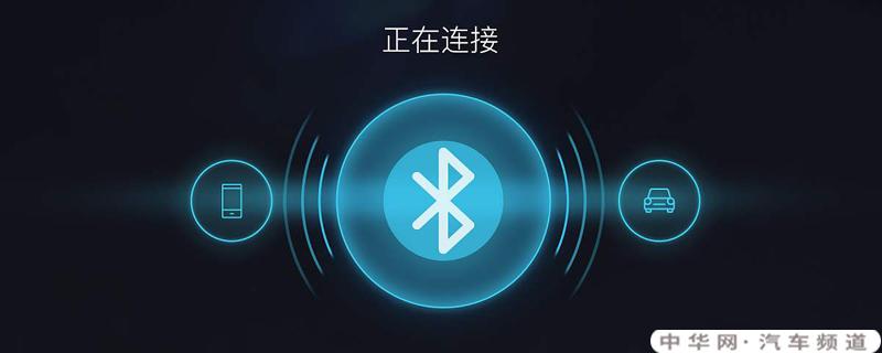斯柯达柯迪亚克车载蓝牙怎么连接,柯迪亚克手机互联映射教程