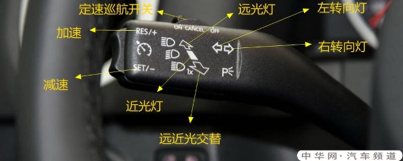 大众捷达定速巡航怎么用,捷达自动巡航按键图解