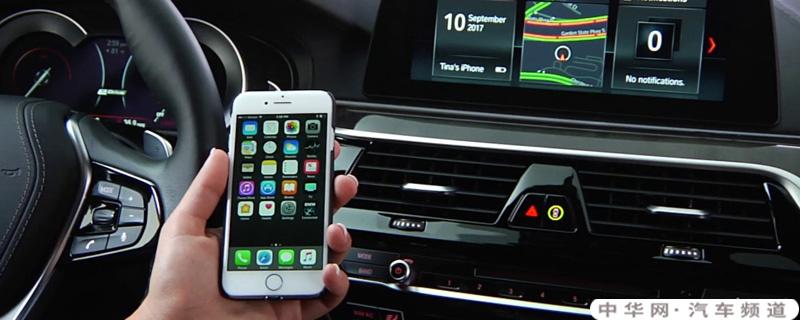 大众朗逸车载蓝牙怎么连接,朗逸手机互联映射教程