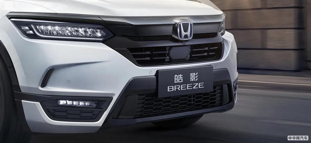 广汽本田2021款皓影上市 新增两款车