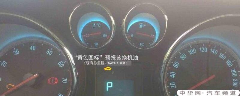 别克英朗xt机油表怎么复位,英朗xt机油复位方法