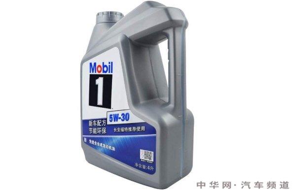 福特福克斯1.8机油加多少升,福克斯1.8用哪个机油好