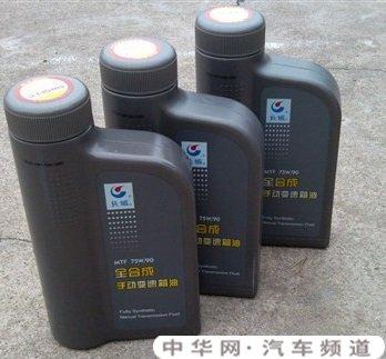手动挡变速箱油多久换一次,手动挡多久换变速箱油
