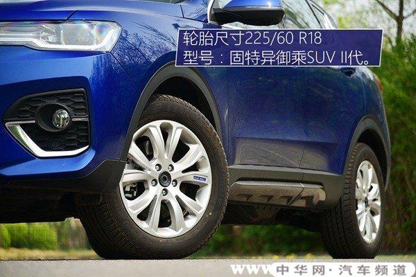哈弗h4轮胎型号尺寸,哈弗h4轮胎是什么品牌