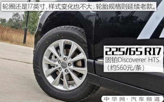 哈弗h6轮胎型号规格,哈弗h6用的什么轮胎
