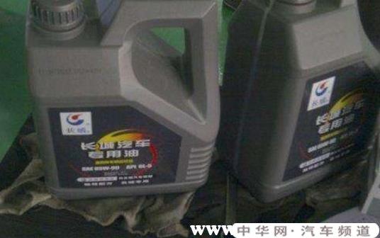 哈弗m6保养用什么机油,哈弗m6专用机油价格