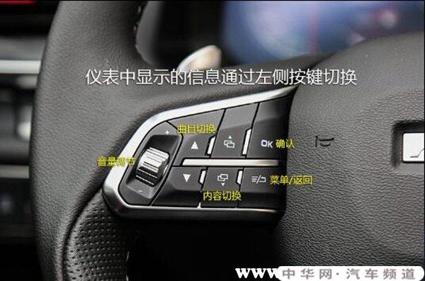 哈弗h4所有按键介绍,哈弗h4车内按键图解