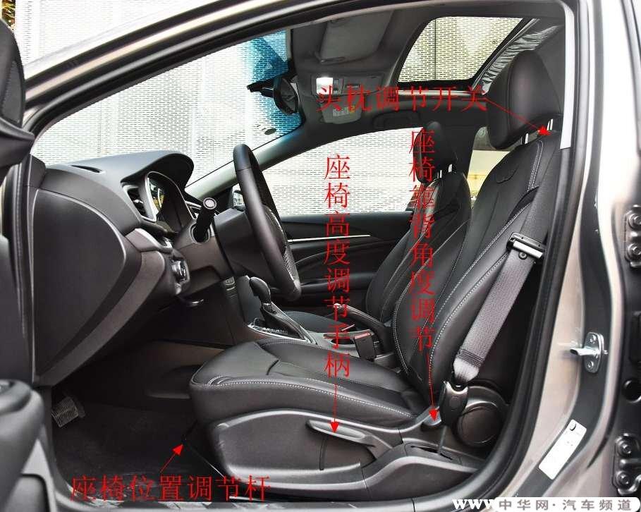 别克英朗座椅怎么调节,别克英朗驾驶座位调节图