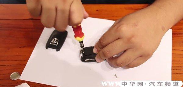 宝骏360有几把钥匙,宝骏360车钥匙怎么换电池