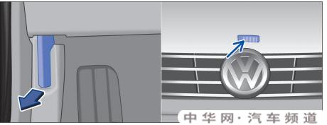 大众朗逸前盖打开图解,朗逸引擎盖怎么打开