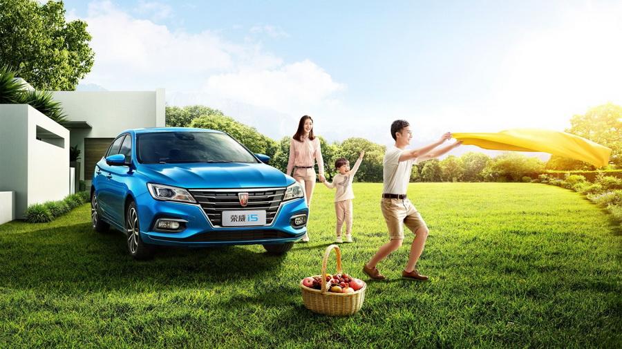 上汽荣威前两月销量近7万 SUV/轿车/MPV全线发力