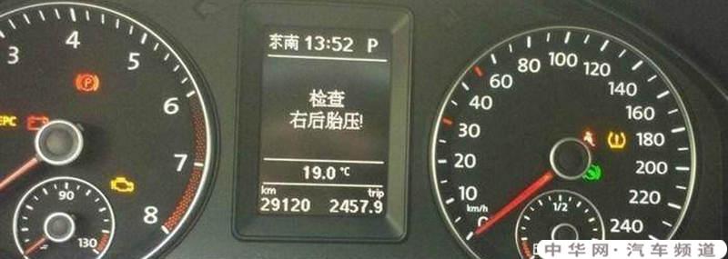 燃油表故障如何解决