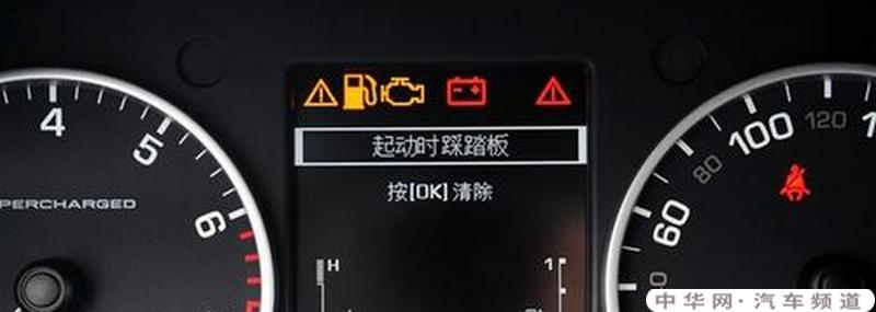 本田凌派曲轴位置传感器在什么位置