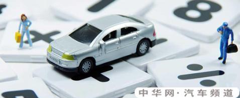 五菱宏光mini可以使用220v电源充电吗