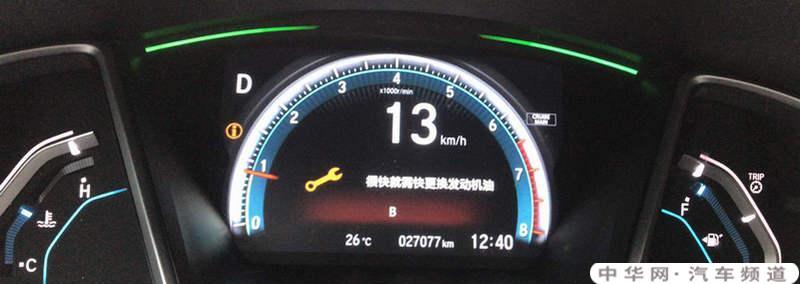本田飞度节温器在什么位置