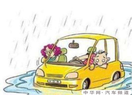 在雨季应该如何保养汽车?