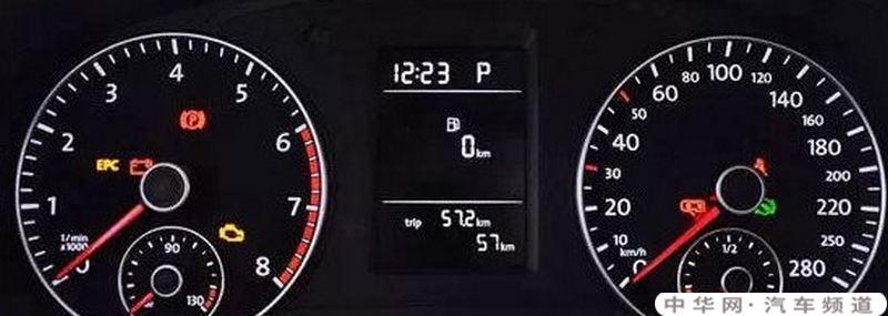 爱玛48v电动车充电多长时间